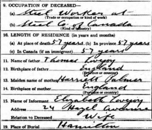 Detail from James Noah Lovejoy's Death Certificate